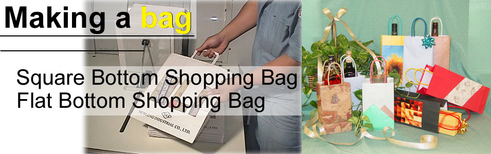 newlong industrial co   ltd     automatic bagging machine  sewing machine  bag making machine